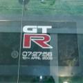 Nürburgring Nissan Showroom