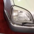 Mercedes S-Klasse Peilstab
