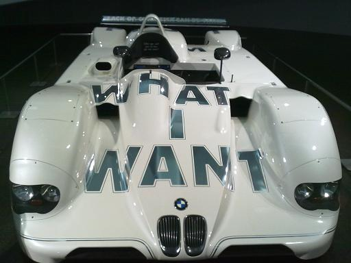 BMW Museum What I Want