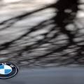 BMW E39 523i Front