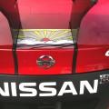 Nürburgring Nordschleife 24h 2012 Nissan