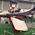 UL Flugzeug