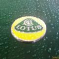 Lotus Esprit S4 Logo