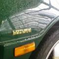 Lotus Esprit S4 Detail